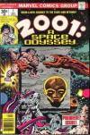 2001: A Space Odyssey comic books