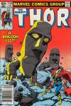 Thor #318 Comic Books - Covers, Scans, Photos  in Thor Comic Books - Covers, Scans, Gallery