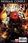Uncanny X-Men #493 Comic Books - Covers, Scans, Photos  in Uncanny X-Men Comic Books - Covers, Scans, Gallery
