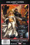 Uncanny X-Men #494 Comic Books - Covers, Scans, Photos  in Uncanny X-Men Comic Books - Covers, Scans, Gallery