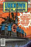 Unknown Soldier #233 comic books for sale