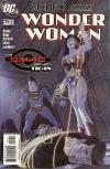Wonder Woman #219 comic books for sale