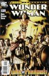 Wonder Woman #224 comic books for sale