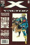 X-Factor #100 comic books for sale