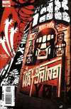 X-Men: The 198 #2 comic books for sale