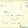 GREECE-CIVIL WAR franch.cov STRAT DIOIKISIS SAMOU to G.E.S with censor.