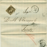 GREECE COVER from PATRAS 27-3-1877 to TRIESTE 12-4-1877 30L LHH Athens Print