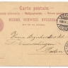 Switzerland 1890 Postal History Rare Old postcard postal stationery Mi.P19