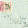 GREECE-CIVIL WAR cov.from AIGINAS S prison 24/7/1951 with censorship