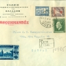 GREECE Regist. Private Cov from ATHENS 15/4/38 to PATRAS with label of the E