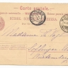 Switzerland 1906 Postal History Rare Old postcard postal stationery Mi.P31