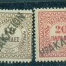 GREECE-CRETE BRITISH ADM ISSUES 2nd LITHOGR.ISSUE HELL 4-5 USED