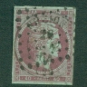 GREECE LHH 1862-67 CONSEC.PRINT  40L HELL 20 If  GROSEILLE  CAT1000E