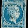 GREECE LHH COARSE PRINT  20L  HEL 13Id  VF