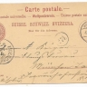 Switzerland 1895 Postal History Rare Old postcard postal stationery Mi.P27