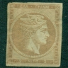 GREECE LHH 1871-76 MESHED PAPER  2L  HELL 38a       MNG