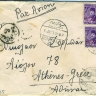 Egypt cover from EGYPT to ATHENS with Egyptian censorship.