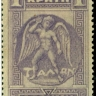 GREECE-CRETE FIRST ISSUE 1ΔΡΧ MINT  HEL 7