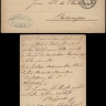 Switzerland 1880 Postal History Rare Old postcard Postal stationery Aarau to