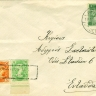 "Greece 5lepta orange+25l green 1902 ""A.M"" as surtaxed on cover fr. 1"