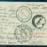 PC  from RUSSIA 15/3/1919 to SERES with CENSOR. CACHETS  Λ46 and ROUND