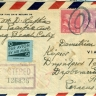 USA-ATHENS REGISTERED COVER LONG BEACH TO PIREAS 8/5/52 VIA CHICAGO ATHENS