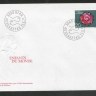 Switzerland 1971 Flowers Roses FDC       K.263