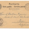 Switzerland 1894 Postal History Rare Old postcard postal stationery Mi.P26
