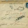 WW1 HELVETIA GREECE COVER SWISS 12/9/1917 TO ATHENS ITALIAN CENSOR TAPE & CA