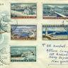 Greece Ports 1958 AIR issue FDC very RARE to USA CV $420