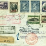 Greece ATHINAI-RIO DE JANEIRO Brasil through BERLIN 31/8/1933 – Friedrichs