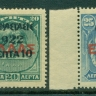 GREECE overp ELLINIKI EPANASTASIS 1922 HELL 412-418 MNH 413+415 MINT