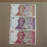 Croatia 1991-1993 lot first issued banknotes.
