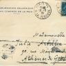 """France cover from """"DELEGATION HELLENIQUE AU CONGRES DE LA PAIX"""" from"""