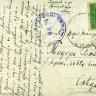 Bulgaria WW1 Greeting-card fr.5st. canc. Bulgarian DRAMA*28-11-918