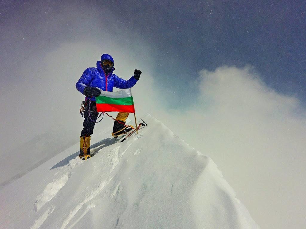 Boyan Petrov
