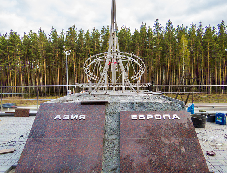 Monument to Europe-Asia order, Russia