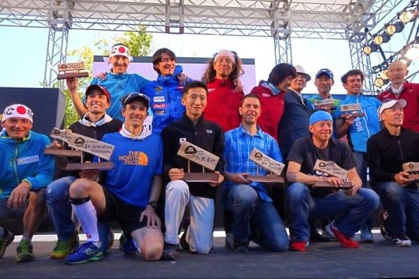 2013 UTMF Results - men