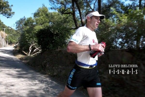 Dave Mackey - 2014 Vibram Hong Kong 100k