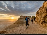Trail Running In Israel