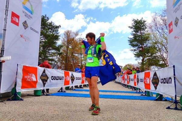 Mike Foote - 2014 Ultra-Trail Mount Fuji