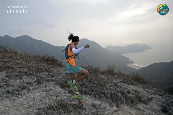 Mira Rai - 2015 Sai Kung 50k