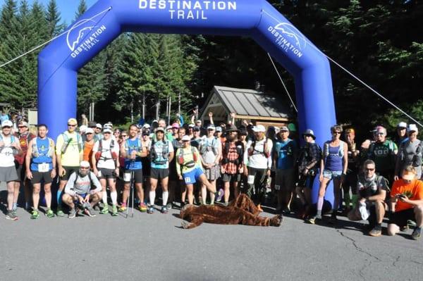 2015 Bigfoot 200 Mile start