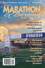 Final Marathon & Beyond cover