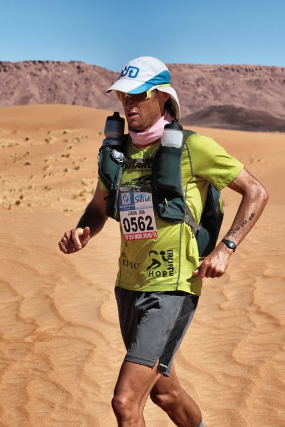 Jason Schlarb - 2016 Marathon des Sables 3
