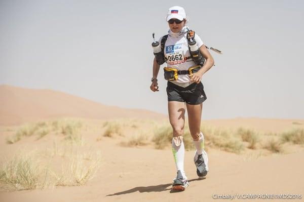 2016 Marathon des Sables Stage 1 - Natalia Sedykh stage winner