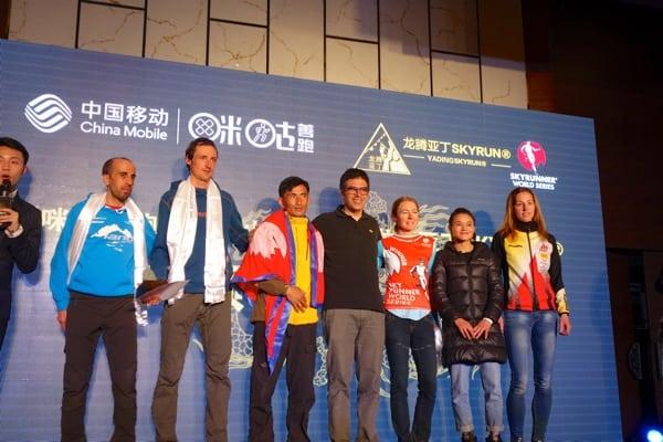 2016 Yading Skyrun - podium