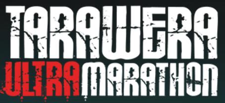 2017 Tarawera Ultramarathon logo