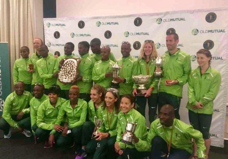 Nedbank's Green Dream Team for 2017