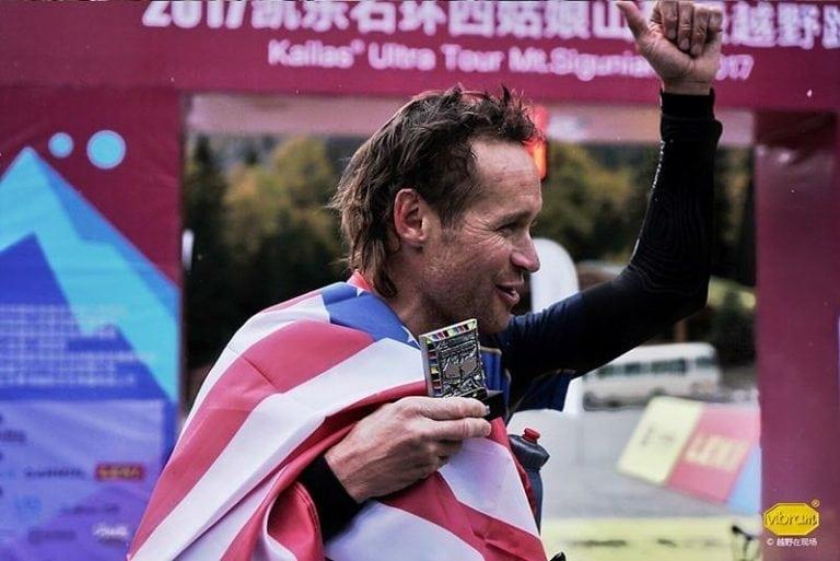 Jason Schlarb - 2017 Ultra Tour Mt. Siguniang 107k champion